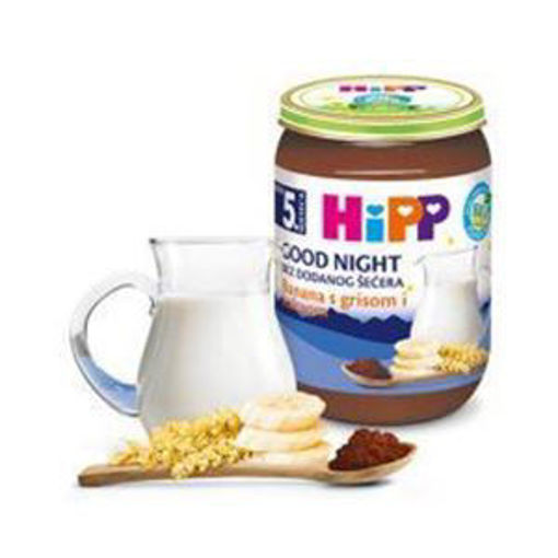 Picture of Hipp Baby food - Good Night Groats, Cocoa and Vanilla 190g