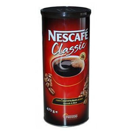 Picture of Nescafe Classic 475 gr