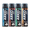 Picture of Shaving Foam Arko