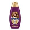 Picture of Shampoo Schauma for Woman 250 ml