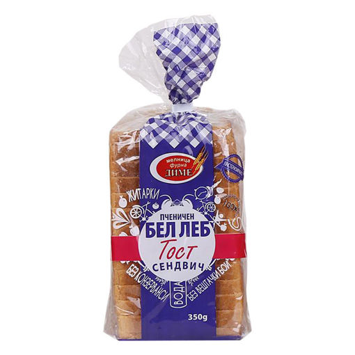 Picture of Toast Bread Wheat White Sandwich Dime 350 gr