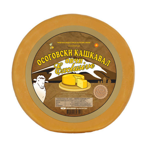 Picture of Yellow Cheese Sheep Osogovski Exclusive Pie