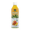 Picture of Tropical Aloe Vera Drink