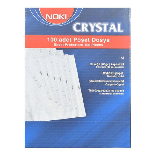 Picture of Noki PVC Folder UR Pockets A4 90 Microns 50/1 - Cartoon Box
