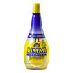 Picture of Concentrated Lemon Juice 100% 200 ml Limmi