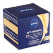 Picture of Nivea 55+ Anti-wrinkle 50 ml
