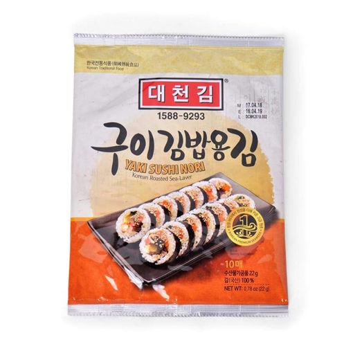 Picture of Yaki Sushi Korean Algae Leaves 10/1